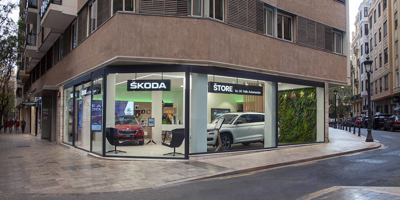 Škoda City Store
